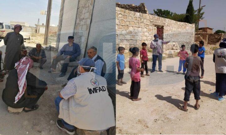 بعد الحصول على موافقات من المجالس المحلية لكل قرية بأشرت فرق امفاد المختصة بالتوعية بمخاطر الألغام والمخلفات الحربية بالعمل في جميع مناطق ريف حلب الشمالي