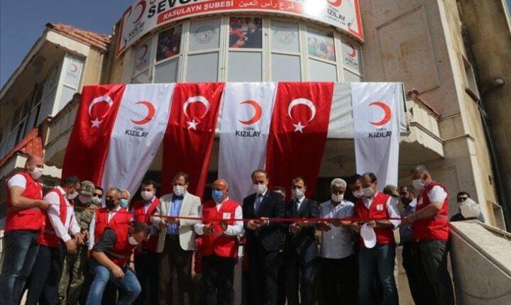 الهلال الاحمر التركي : يفتتح متجر المحبة برأس العين