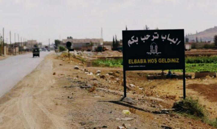 درع الفرات شهداء في صفوف الجيش الوطني جراء هجوم لـ خلية تابعة لـ تنظيم YPG الإرهابي قرب مدينة الباب