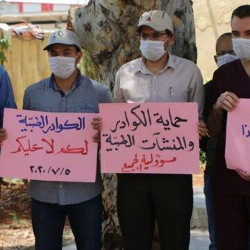 درع الفرات… وقفة احتجاجية لأطباء في مدينة الباب طالبت بحماية الكوادر الطبية