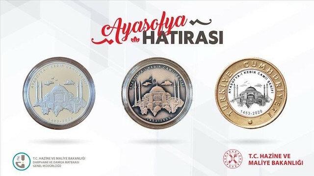 تركيا تصدر ليرات جديدة لتخليد ذكرى افتتاح جامع آيا صوفيا