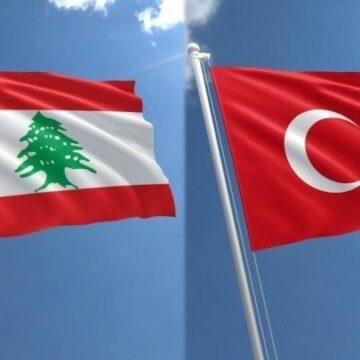 هيئة الإغاثة التركية: مستعدون لتقديم الدعم لأهلنا في لبنان