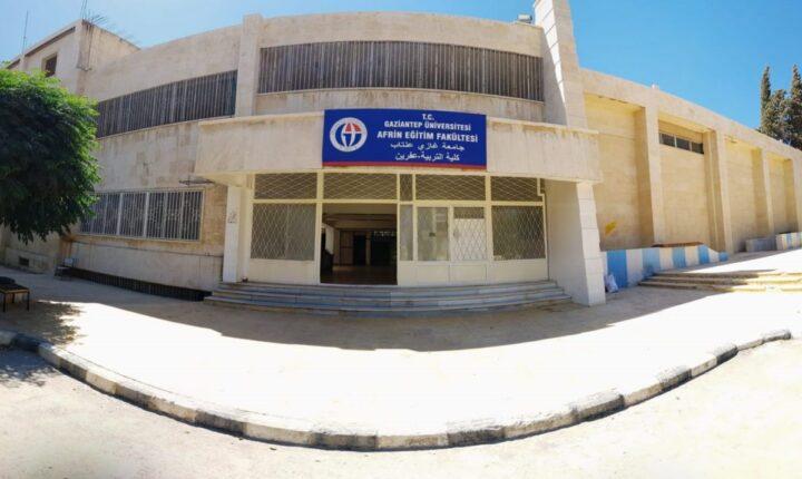 التعليم جامعة غازي عنتاب التركية تعزّز تواجدها في الشمال السوري وتفتتح فروع جديدة لها وسط ترحيب سوري