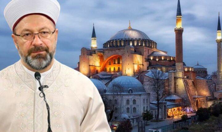 رئيس الشؤون الدينية التركي: مسجد آيا صوفيا سيبقى مفتوحا للبشرية جمعاء