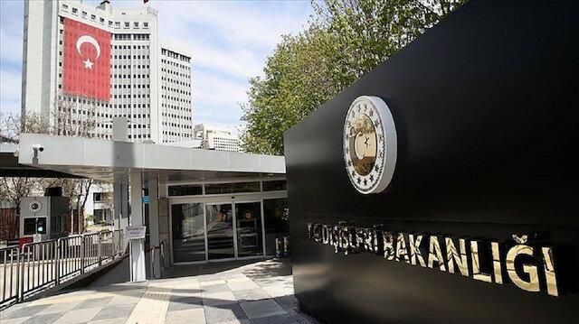"""تركيا تنتقد حظر فرنسا جمعية """"خيالية"""" وتجاهل أخرى إرهابية"""
