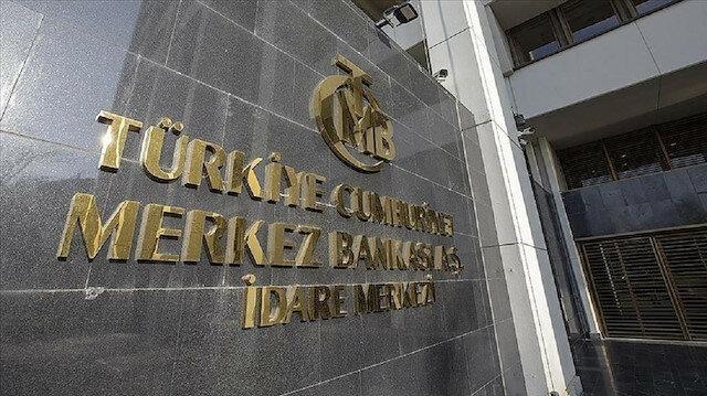 """""""المركزي التركي"""" يعتزم استخدام جميع الأدوات لتحقيق استقرار الأسعار"""