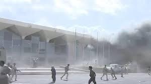 اليمن.. قتلى وجرحى جراء انفجارات مطار عدن
