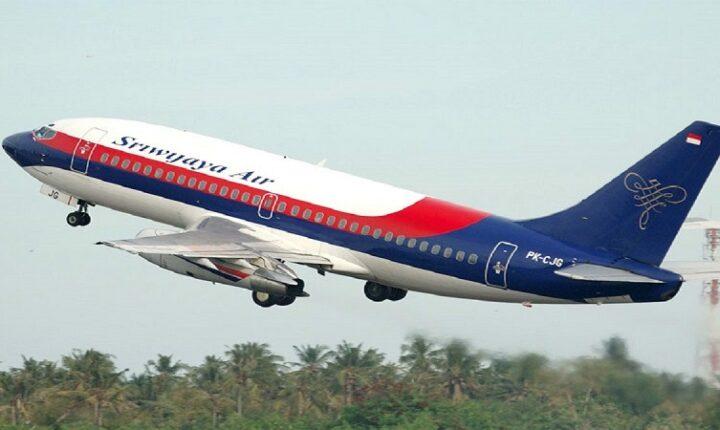 إندونيسيا.. فقدان الاتصال بطائرة تقل 62 شخصا