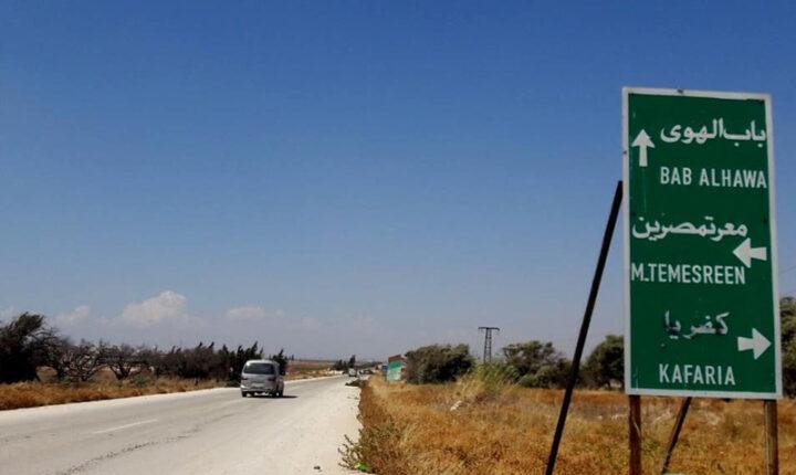 بغرض التعرف عليه.. صحة إدلب تعرض ملابس شخص قتل على طريق كفريا – معرتمصرين