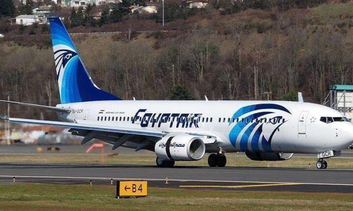 مصر للطيران: تسيير رحلة يومية إلى قطر بدءا من 18 يناير
