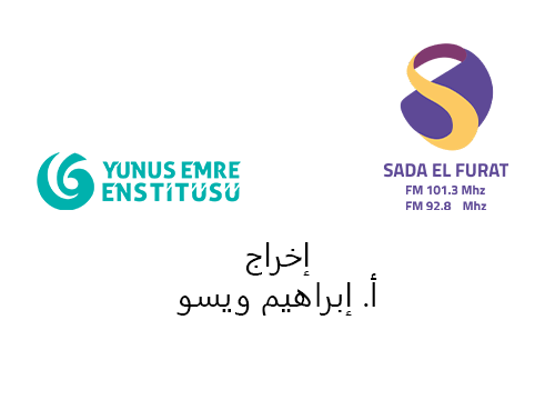الحلقة الثالثة من تعليم اللغة التركية