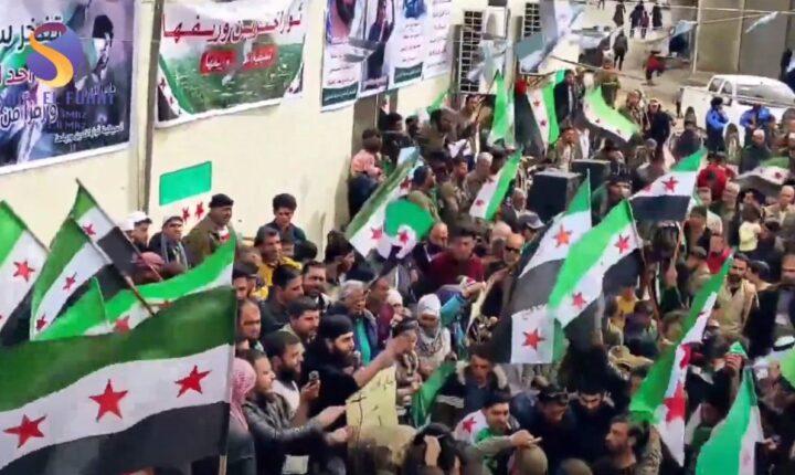 من مظاهرة مدينة أخترين شمال حلب اليوم في إحتفالية للذكرى السنوية للثورة السورية العاشرة 2021