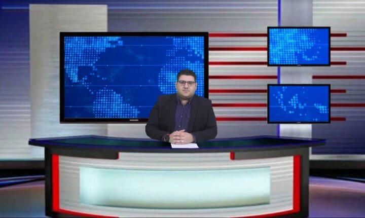 النشرة الإخبارية | صدى الفرات | علاء حطاب