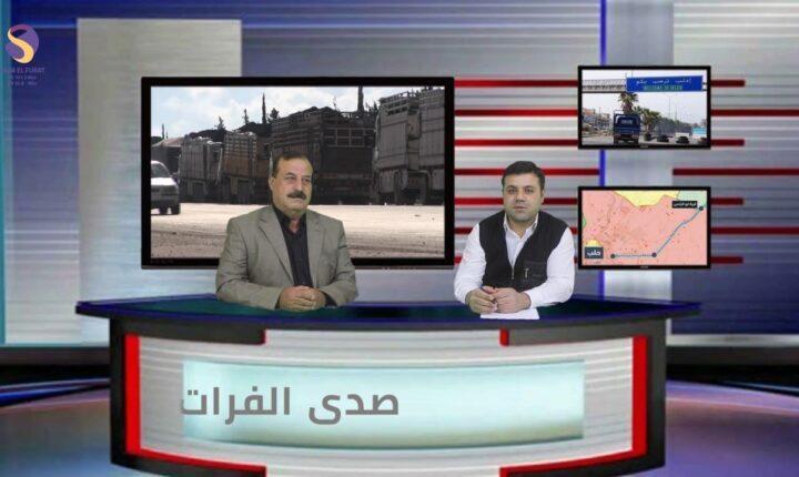 فتح معابر الشمال السوري المحرر مع الاستاذ غسان حمدان
