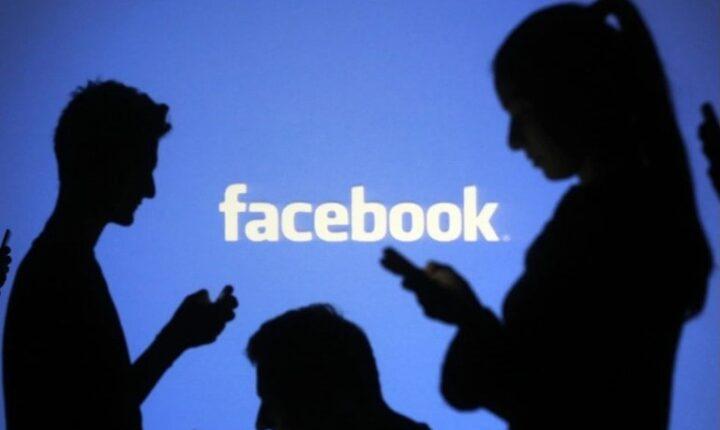 """تركيا.. هيئة حماية البيانات الشخصية تطلق تحقيقًا حول """"فيسبوك"""""""