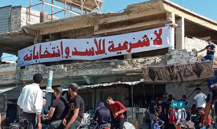 لرفضهم المشاركة بالانتخابات.. قوات النظام تطلق الرصاص على منازل المدنيين بريف درعا