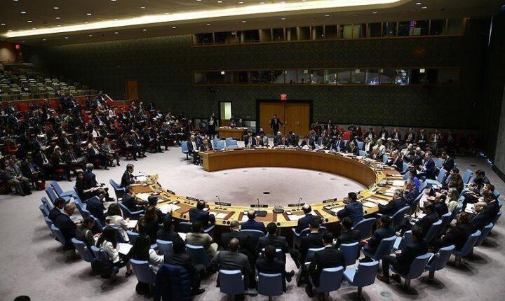 الاثنين.. جلسة طارئة حول القدس بمجلس الأمن