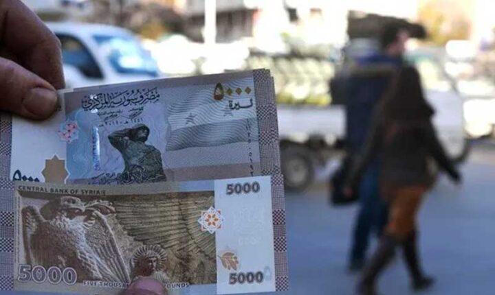 بتهمة ترويج عملة مزيفة من فئة 5000 ليرة.. اعتقال شخصين في دمشق