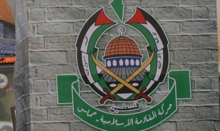 """""""حماس"""" تدعو لمسيرات """"غاضبة"""" في """"الضفة"""" الجمعة"""