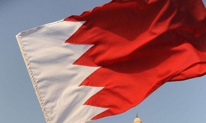 البحرين تشيد بعلاقاتها الطيبة مع تركيا