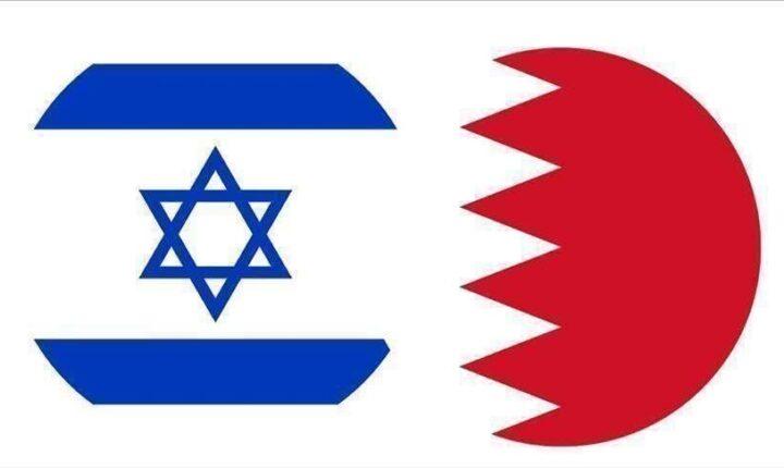 تسيير رحلات مباشرة بين المنامة وتل أبيب نهاية سبتمبر